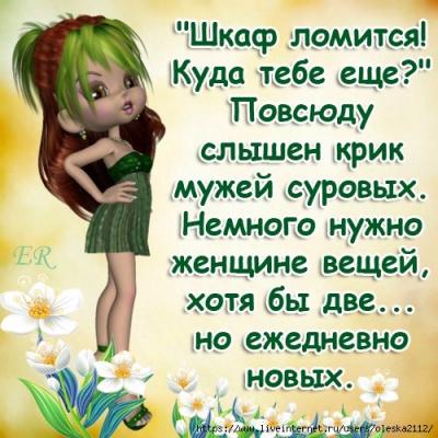 ПОЗИТИВ... :-)))