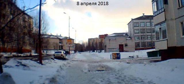 Мой Новодвинск