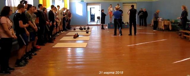 Гиревой спорт_г.Новодвинск
