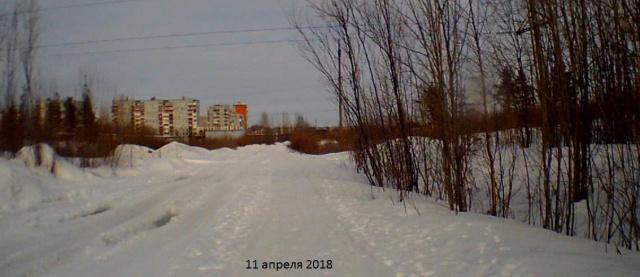 Новодвинск_11 апр.2018