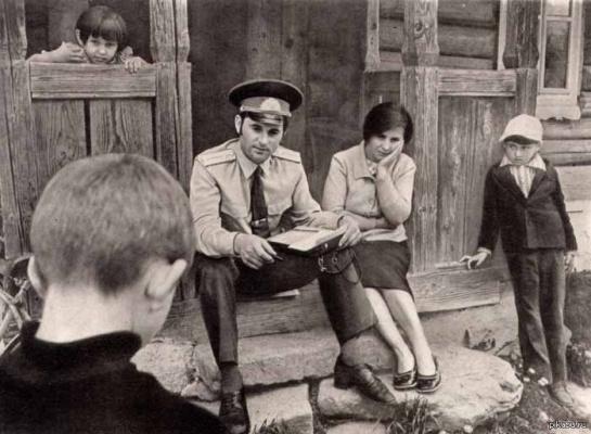 Участковый в гостях у хулигана. СССР. 1970-е