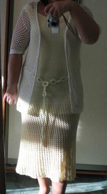 платье, пояс, кардиган