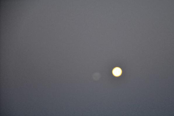 Луна гипнотизирует.