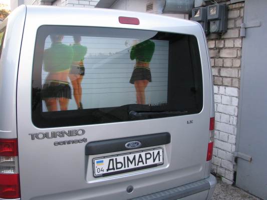 Видео-авто