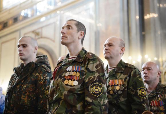 Внутренние войска МВД Российской Федерации