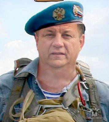 ВДВ-80 ЛЕТ