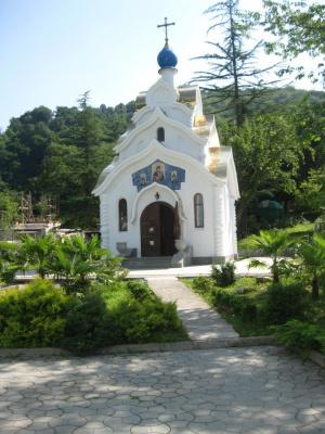 Троице-Георгиевский женский монастырь, основан в 1999году недалеко от г. Сочи