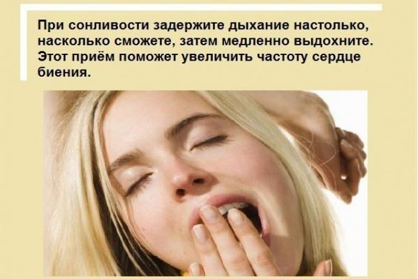 wpid-poleznye-sovety_i_9
