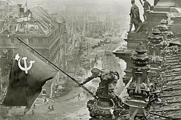 Водружение Знамени Победы над Рейхстагом 1945 г