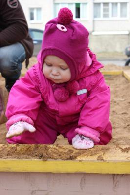 Первая песочница