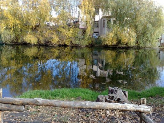 Осенний мираж