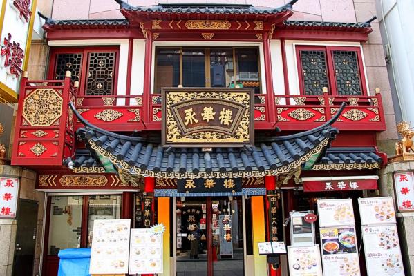 Китайский ресторан в Японии