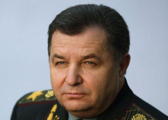 Следственный комитет РФ возбудил уголовное дело на министра обороны Украины