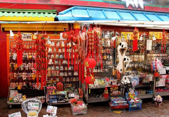 Китайский рынок со всякой всячиной