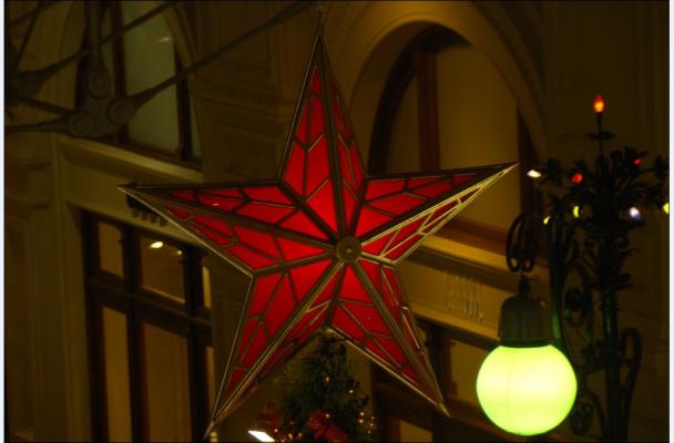 ГУМская звезда