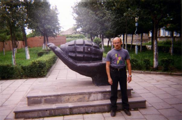 Моздок. лето 1996 г.