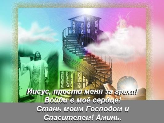 Славьте Господа ,ибо Он благ, ибо вовек милость ЕГО!!!