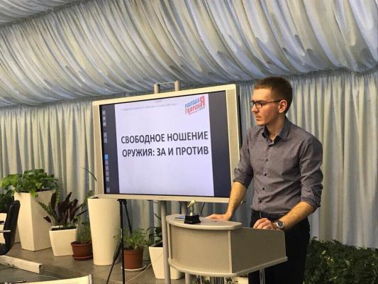 22.11.2017 II окружной турнир по дебатам «Создай себя сам».