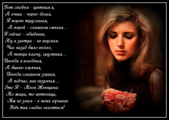 вот такая разная))