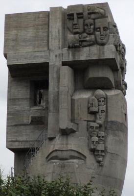 Монумент «Маска Скорби»  в память о жертвах политических репрессий