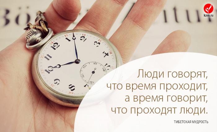 http://r.mtdata.ru/r700x550/u23/photoE5E7/20938933904-0/original.jpeg