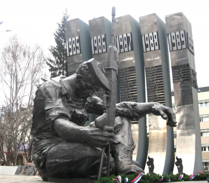 Памятник воинам интернационалистам екатеринбург купить памятники с гранита Академическая