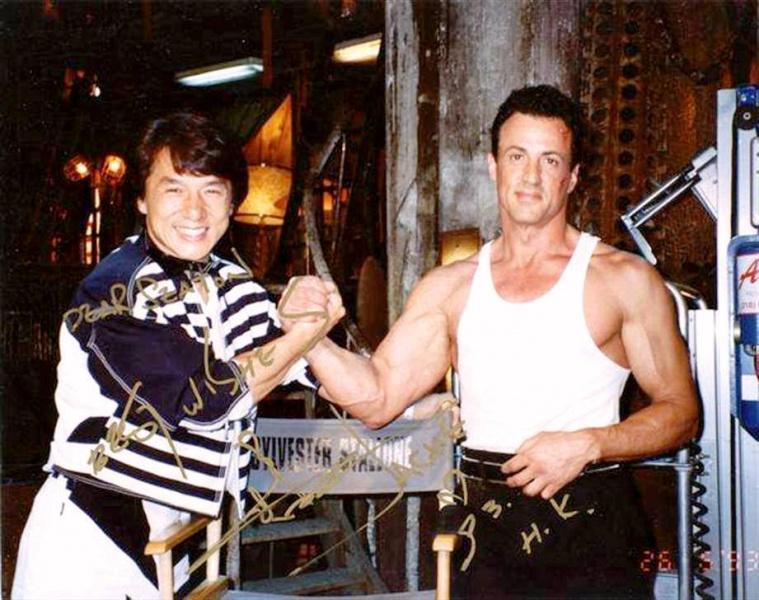 Джеки Чан и Сильвестр Сталлоне, 1993 год