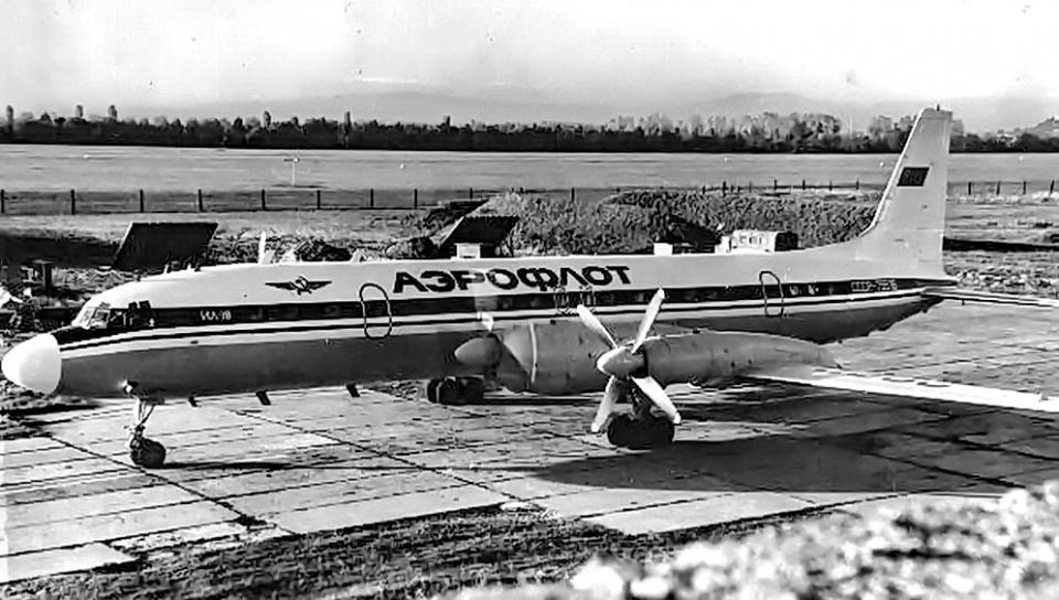 Ил-18  СССР-75676