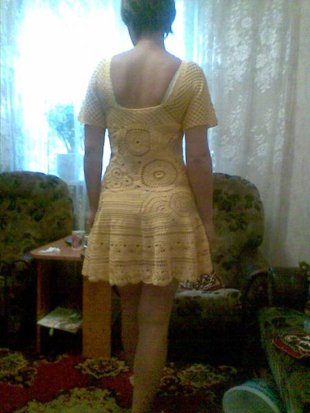Желтое спина