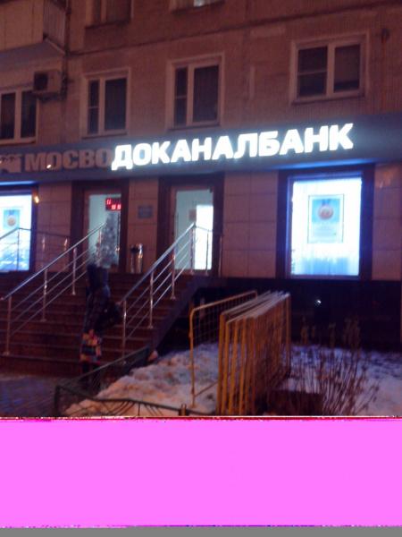Добро пожаловать в лучший банк!)))