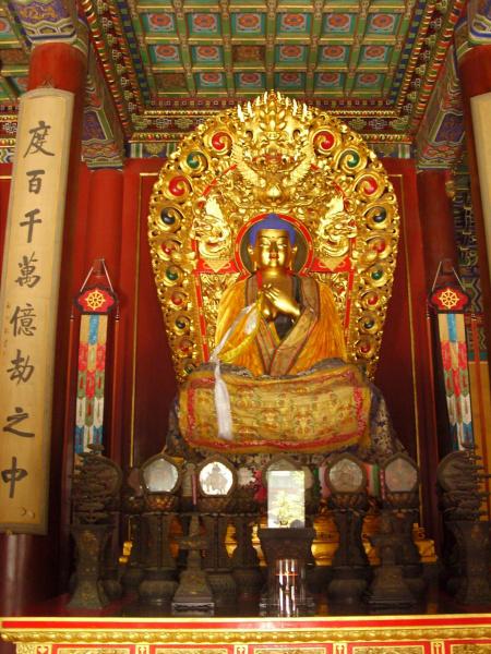 Ну и как же без Будды