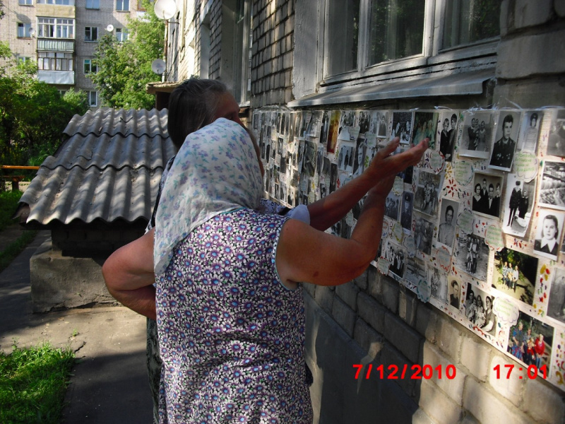 небольшой фотоколлаж о наших соседях))Юбилей дома...