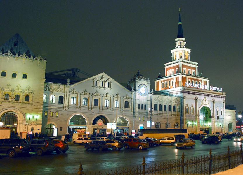 Смотреть картинки москва вокзал, ссср новым